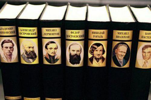 Великая алхимия русской литературы. Взгляд зарубежного журналиста
