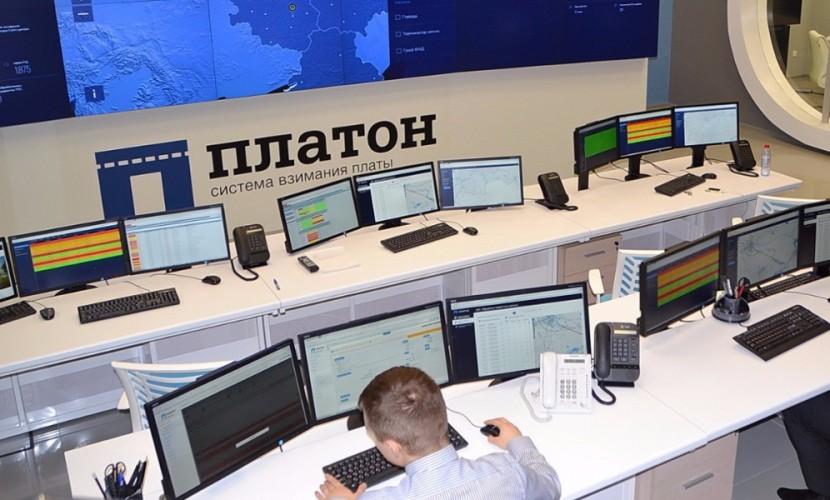 Дороги стали лучше?: Система «Платон» собрала за полгода на российских дорогах почти 8,5 миллиарда рублей