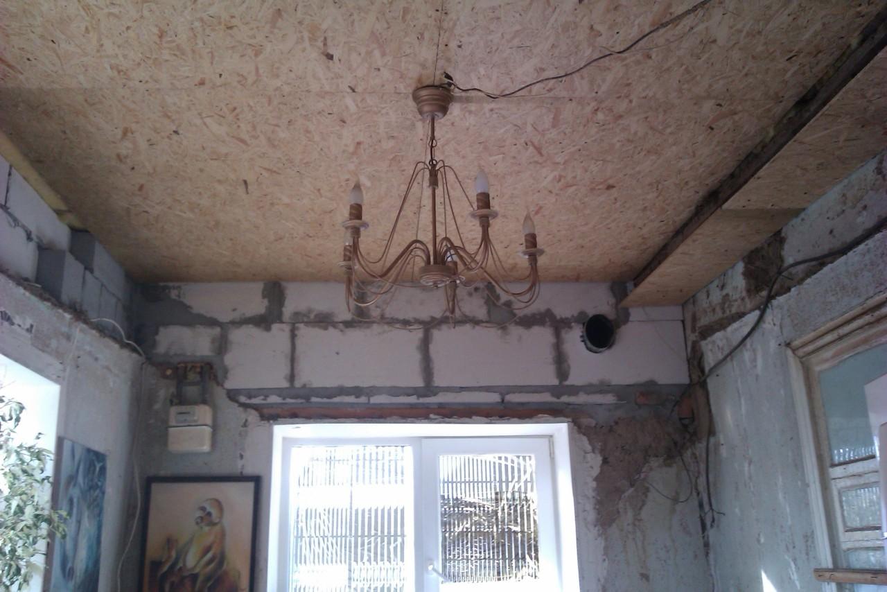 сделали потолок