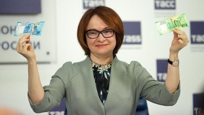 КУДА НАБИУЛЛИНА ДЕЛА $47 МЛР…