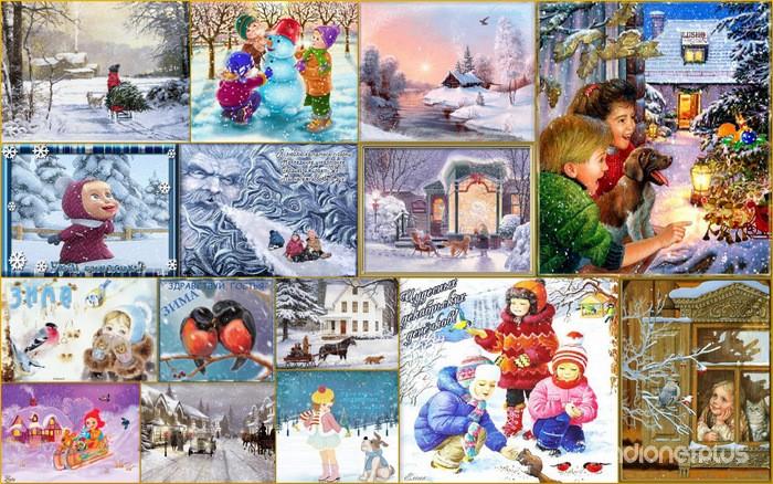 Зима для детей в анимации
