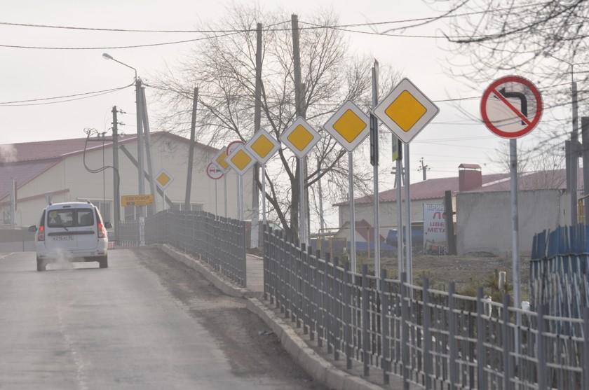 В России появилась «самая главная дорога»