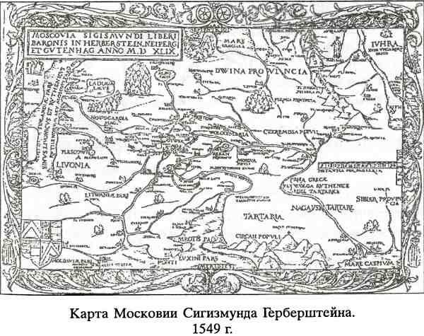Тайны Урала история, россия, ссср, урал, факты