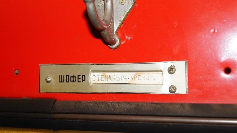 Все таблички сохранились в девственном виде. В линейных машинах они либо выгорали, либо портились несознательными пассажирами ЛиАЗ 677, авто, автобус, лиаз