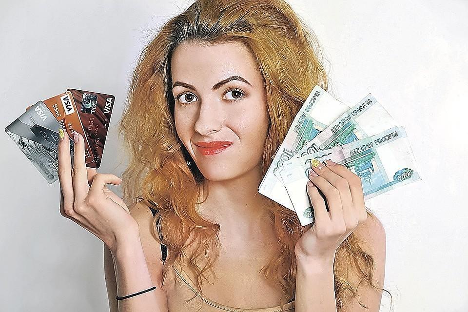 Как вернуть переведенные мошенникам деньги, рассказал эксперт