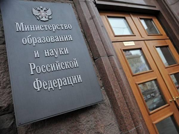 Высшее образование в России. Кухня оптимизации