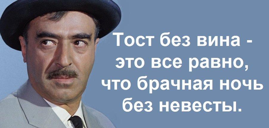 Цитаты из кинокомедий Леонида Гайдая