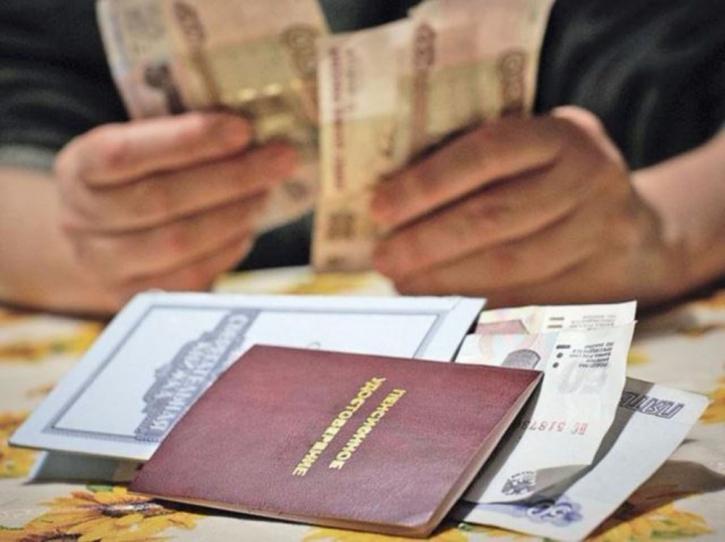 Минфин предлагает народу индивидуальный пенсионный капитал