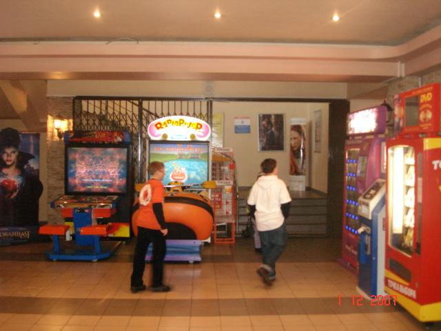 Игровые автоматы кинотеатра будапешт эротические игровые автоматы онлайн бесплатно