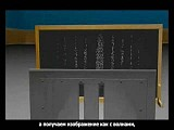 Загадка квантовой физики - эксперимент с двумя щелями