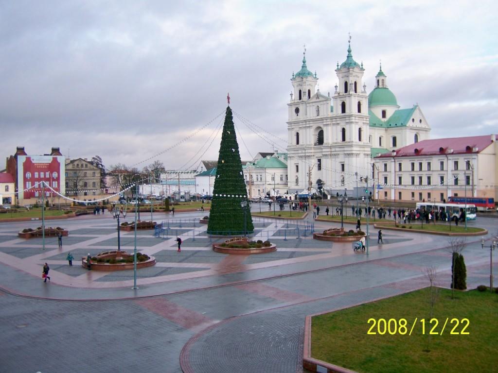 Советская площадь картинка