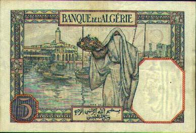 деньги Алжира