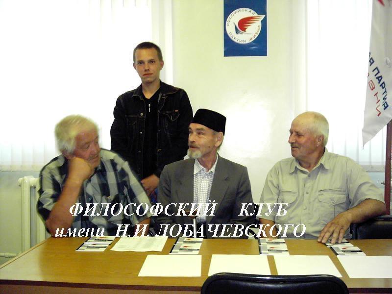 Год   Ломоносова:  мыслить и действовать по-русски!