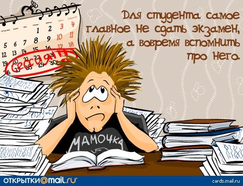 Сколько стоит написать диссертацию в Барнауле Дипломная работа  Пишу рефераты на заказ в Омске