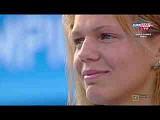 Юля Ефимова. Награждение 02.07.2009