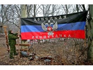 Донбасс постепенно становится Россией украина