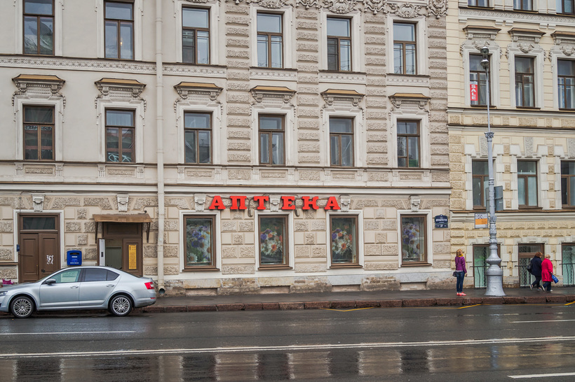 Та самая аптека, улица, фонарь...