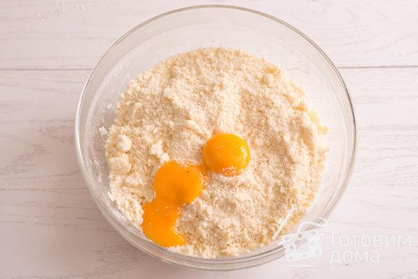 Насыпной пирог с тыквой фото к рецепту 5