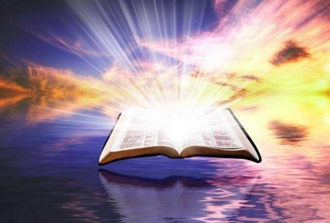 Библия наставляет, как жить честной жизнью.