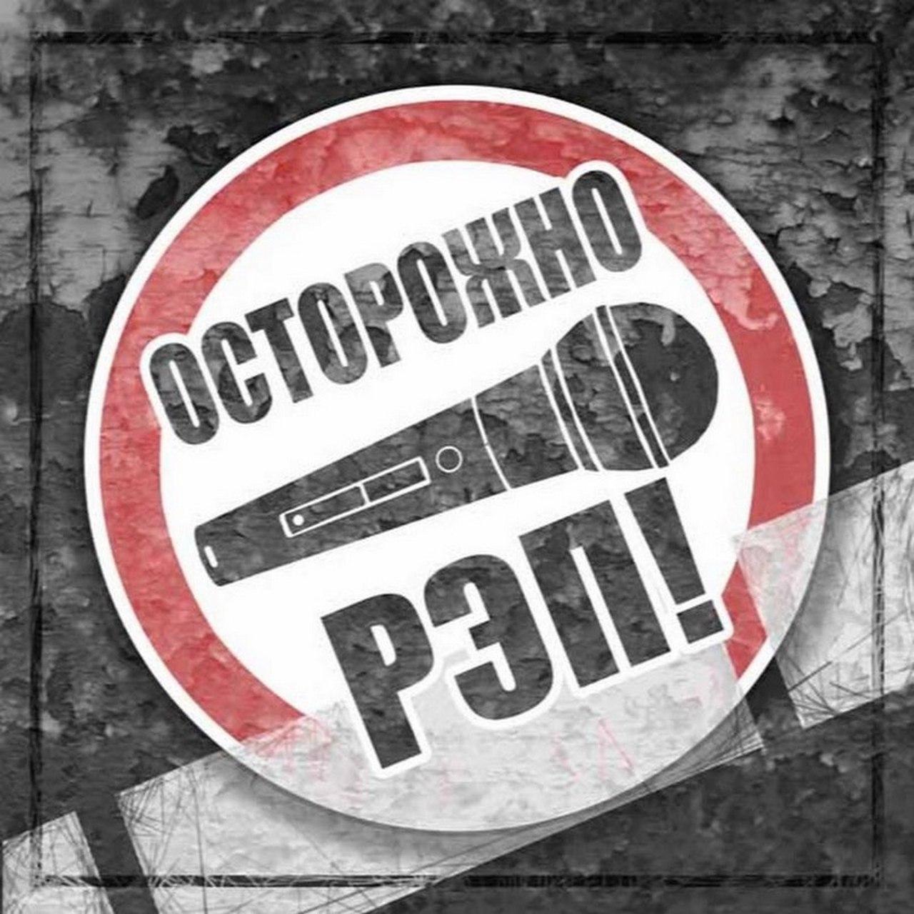 Александр Роджерс: Явления культурные и субкультурные