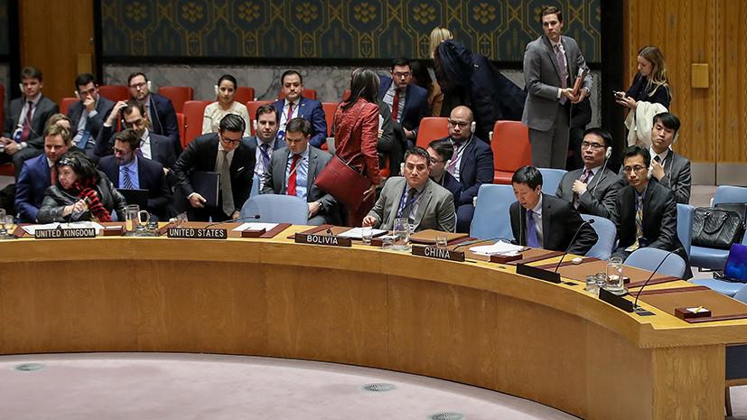 «Это катастрофа»: почему в США подняли вопрос о выходе страны из ООН