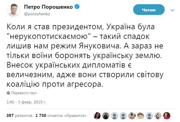 Украина возрождается!
