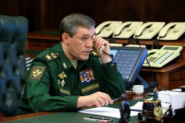 Генштаб РФ предупредил о воз…