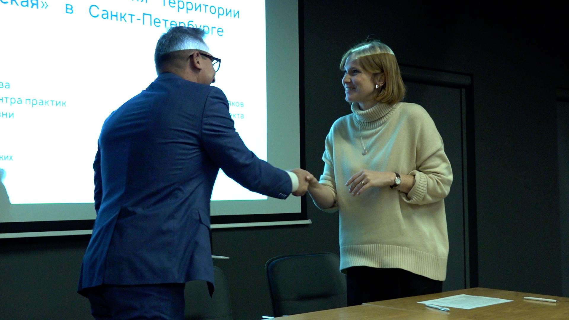 «Мегалайн» и АСИ подписали дорожные карты «Горской» и ТПУ в Петербурге Общество