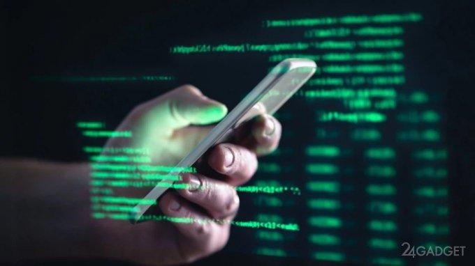 Эта уязвимость iOS способна навсегда отключить функции Wi-Fi на iPhone