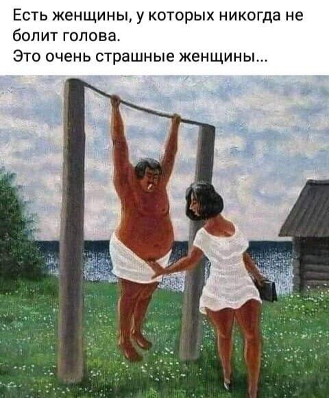 В неком уездном городе М, в старосоветские времена пиво продавалось на разлив из квасных бочек... Весёлые,прикольные и забавные фотки и картинки,А так же анекдоты и приятное общение