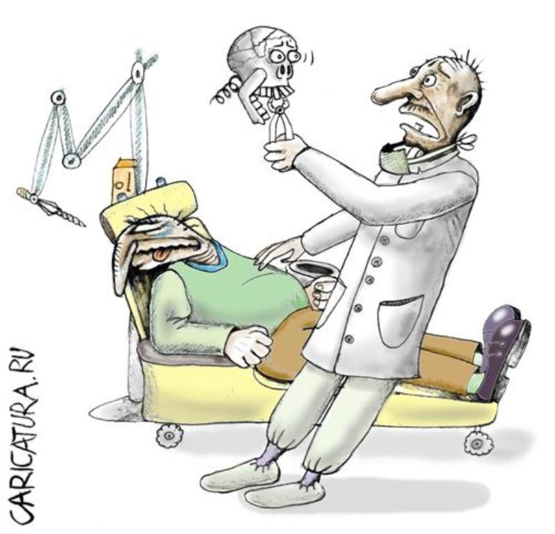 Советская стоматология: жестокая и беспощадная.