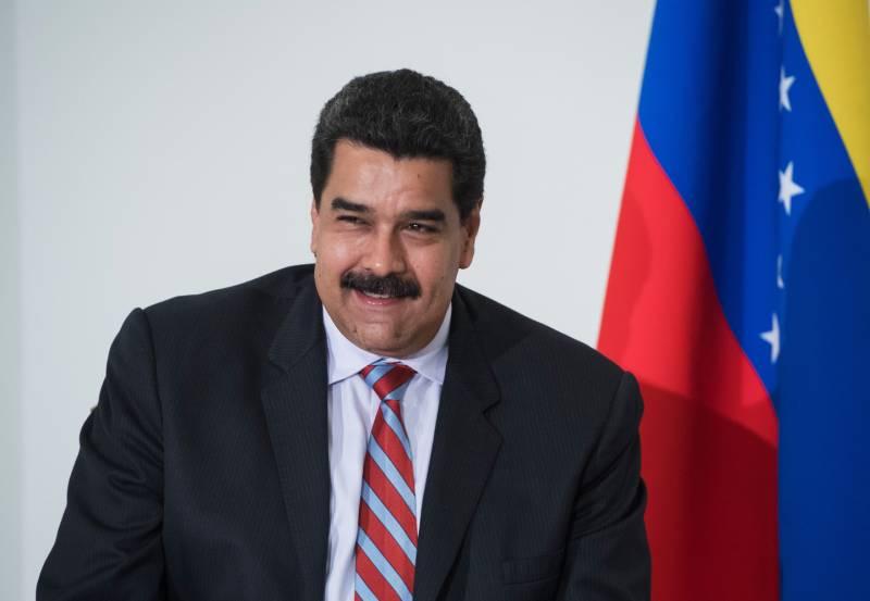 Президент Венесуэлы назвал Трампа расистом