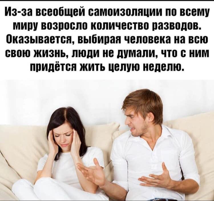 Малыш спрашивает отца:  - Папа, а что тебе сегодня снилось?... Весёлые,прикольные и забавные фотки и картинки,А так же анекдоты и приятное общение