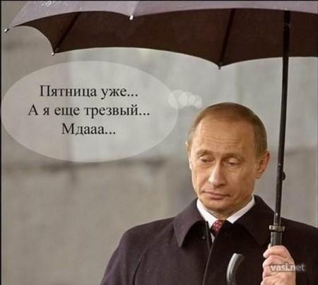 Русский человек славится своим умением находить выход из самых трудных ситуаций, но еще более он славится своим умением находить туда вход.
