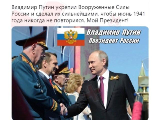 Путин победил в Третьей Мировой войне без единого выстрела геополитика