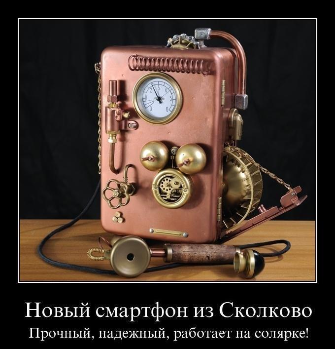 демотиваторы для телефона романтический
