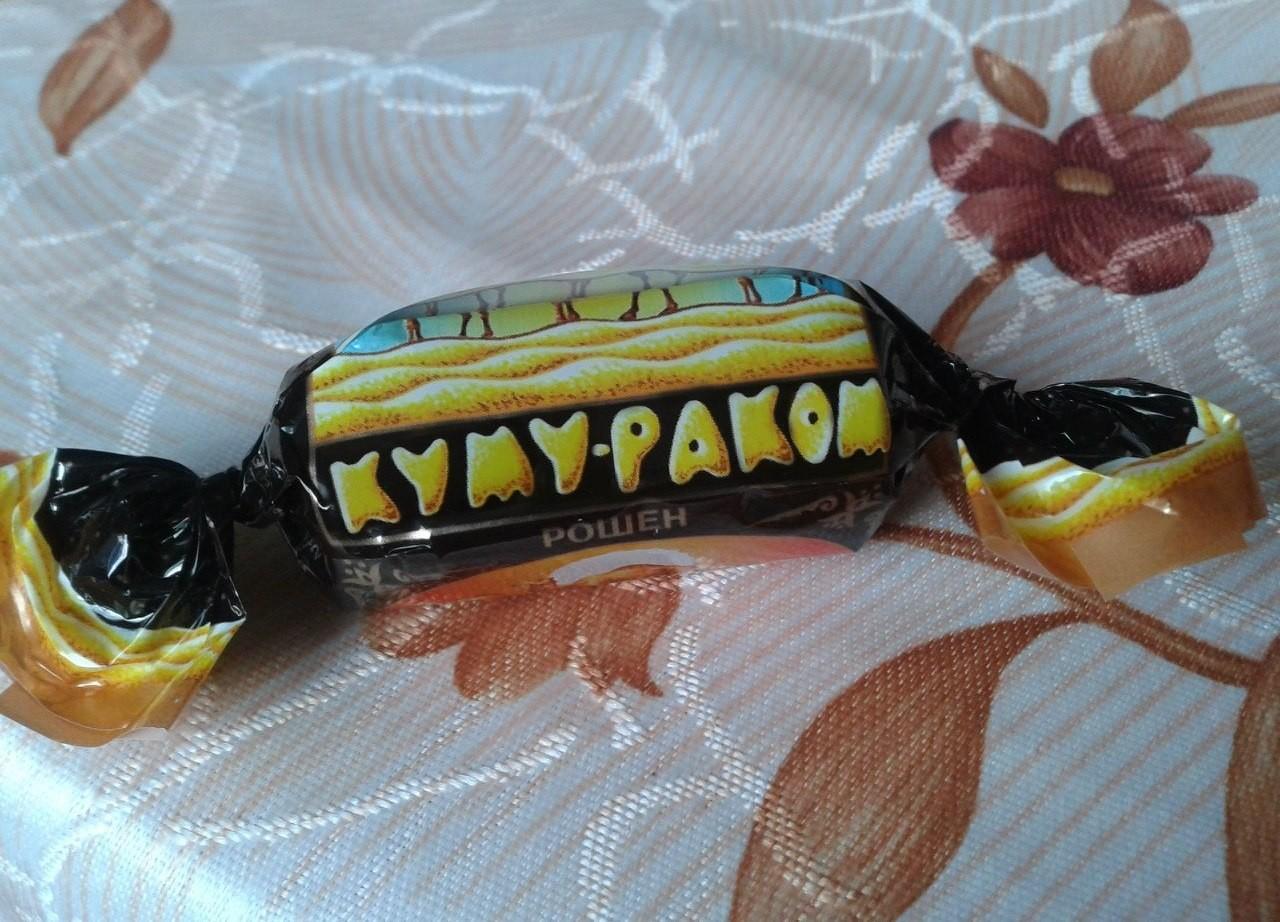 найти конфеты название с картинками большинства сортов