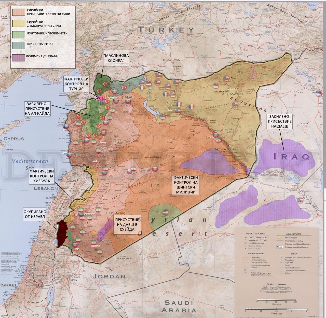 Иностранное военное присутствие на территории Сирии. Декабрь 2018