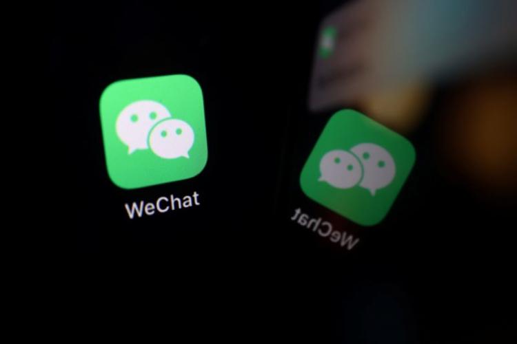 Суд заблокировал решение об удалении WeChat из магазинов приложений США