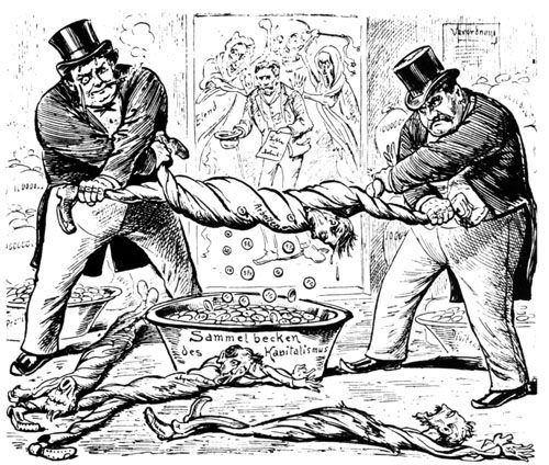 На страже капиталистических интересов
