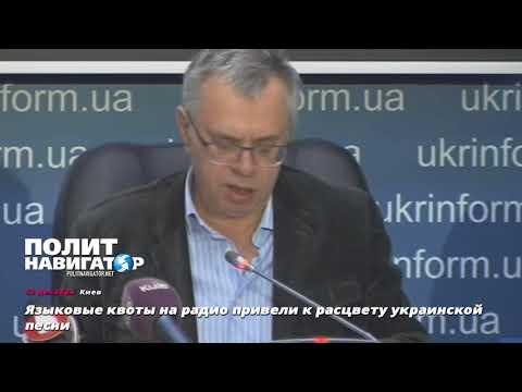 Киев отчитывается об успехах насильственной украинизации