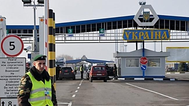 Украина вслед за Донбассом может заблокировать Приднестровье