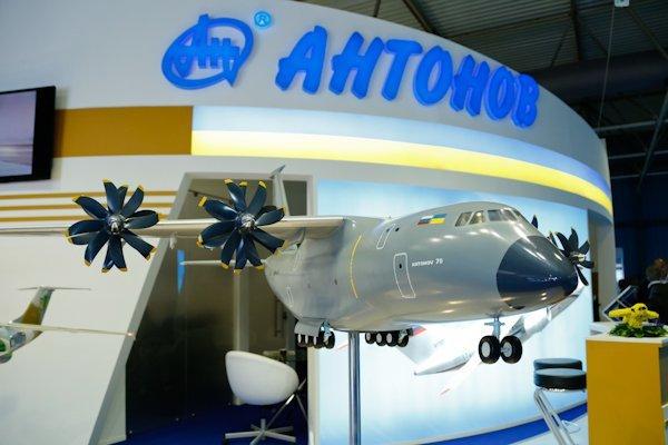 Авиаконструкторов из «Антоно…