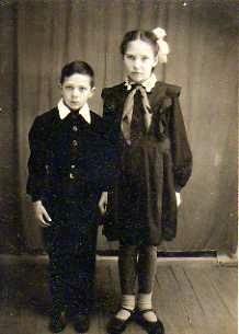 Старая фотография(1958 год)