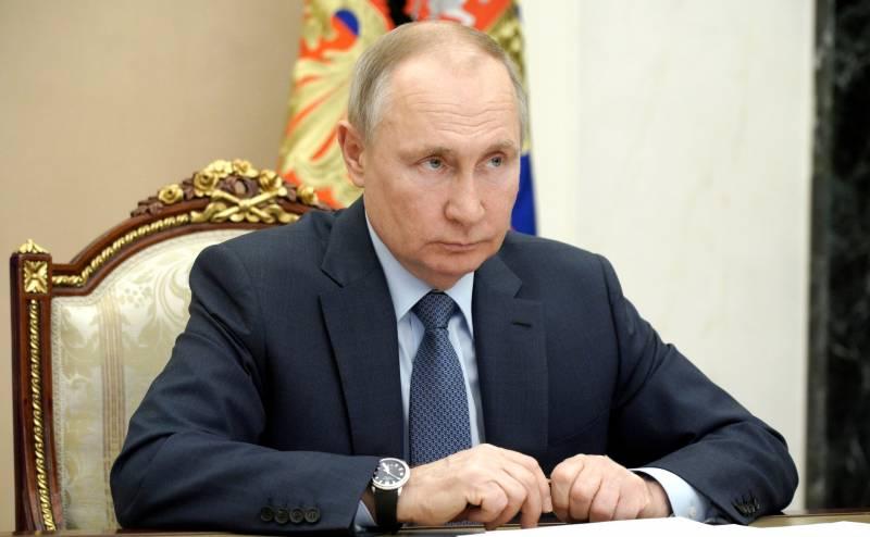 МИД: возможный российский ответ Байдену геополитика,россия