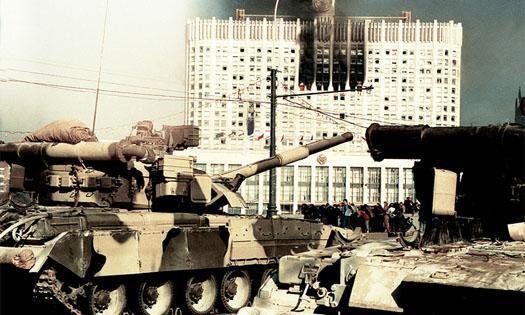 От смуты конца СССР - к смут…