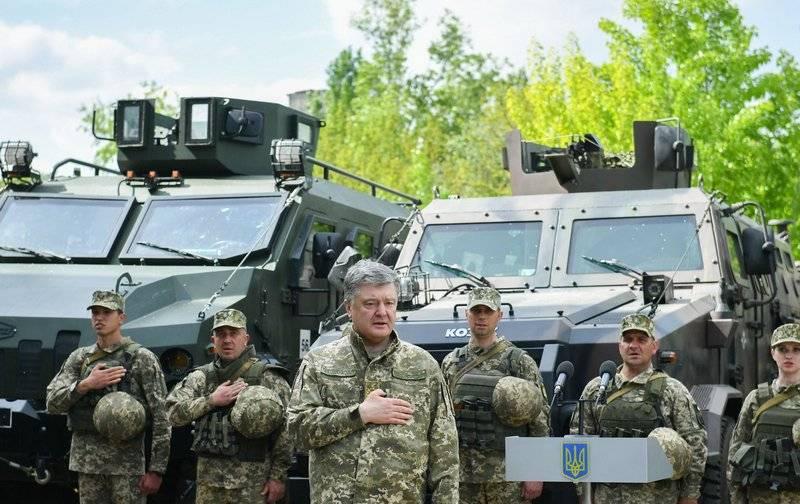 Порошенко сменил командующего операцией ВСУ на Донбассе