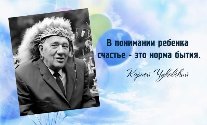 20 открыток с искрометными детскими фразами из книги Корнея Чуковского «От двух до пяти»