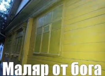 Счет)))