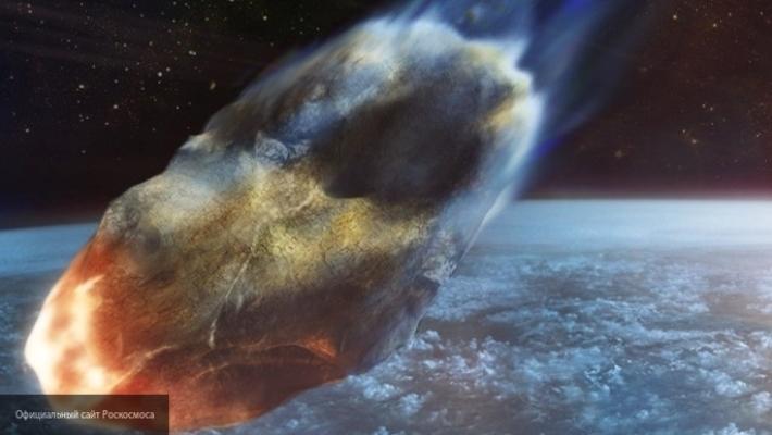 Ученые назвали страну, на которую упадёт астероид
